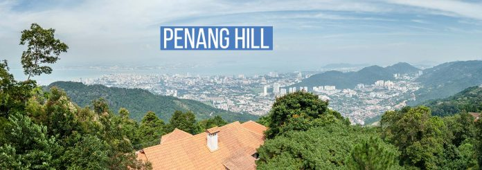 penang_hill-top