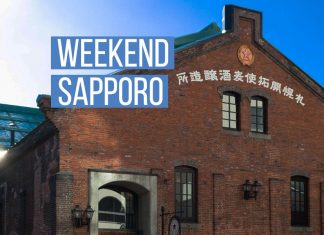 weekend_sapporo-top
