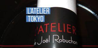 atelier_joel_robuchon_tokyo