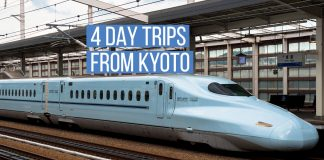 day_trips_kyoto-top
