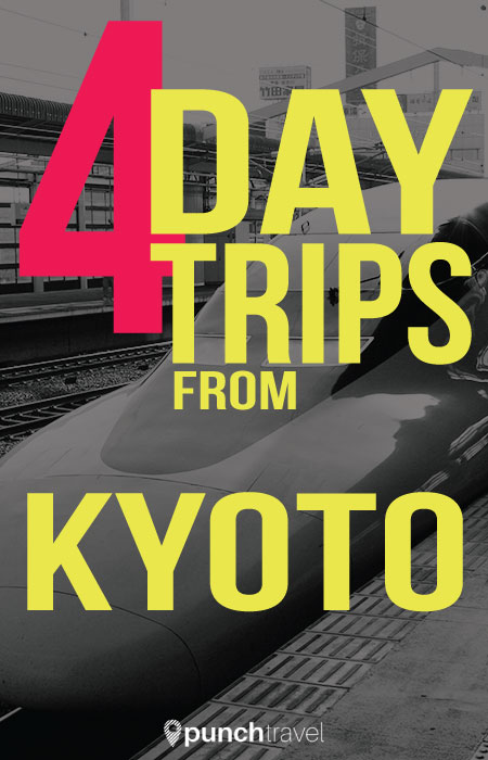 day_trips_kyoto