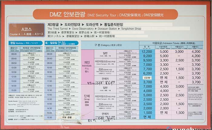 dmz_korea-15