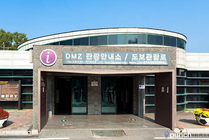 dmz_korea-7