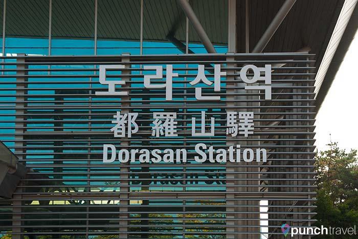 dmz_korea-9