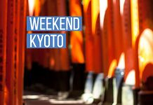 weekend_kyoto-top