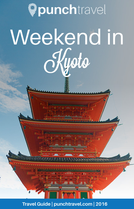 weekend_kyoto