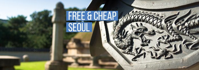 free_cheap_seoul-top