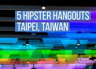 hipster_taipei-top
