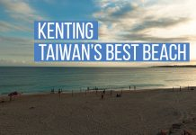 kenting_beach_taiwan-top