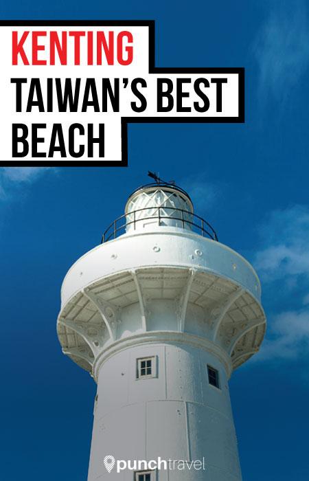 kenting_beach_taiwan